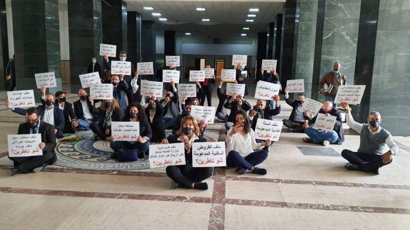 Sit-in d'activistes aounistes dans le palais de Justice de Beyrouth