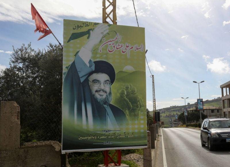 Nasrallah : Le Liban est à bout de souffle, il est temps de former le gouvernement