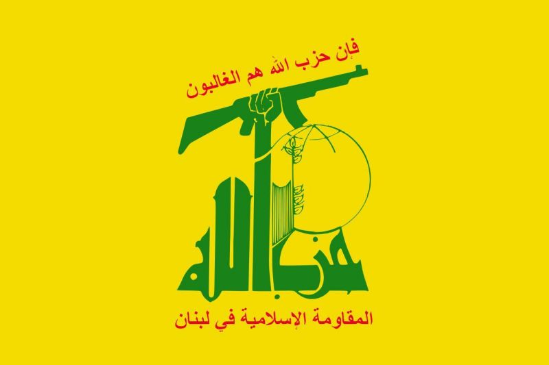 Le Hezbollah fournit une aide à 50.000 familles, selon le député Fadlallah