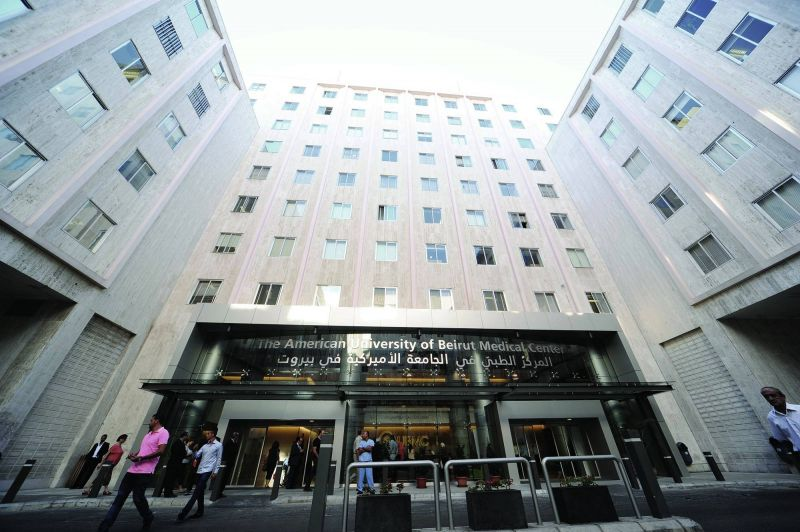 Menaces contre des médecins à l'AUBMC: l'apaisement, en attendant la justice