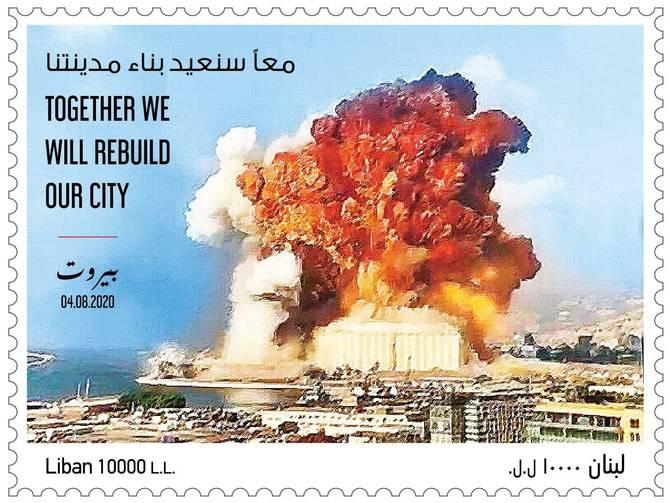 L'(a)normalité libanaise
