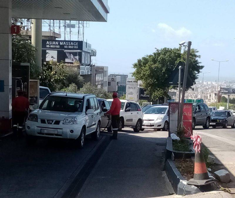 Carburant: pas de levée des subventions avant l'adoption de la carte de financement, selon Ghajar