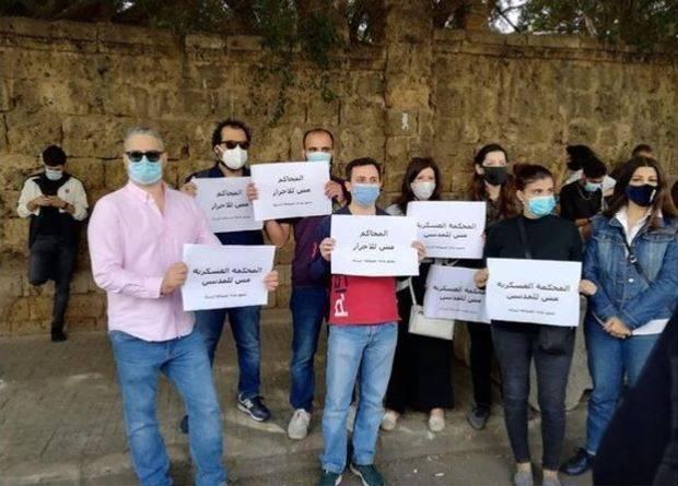 Quinze militants innocentés par le tribunal militaire