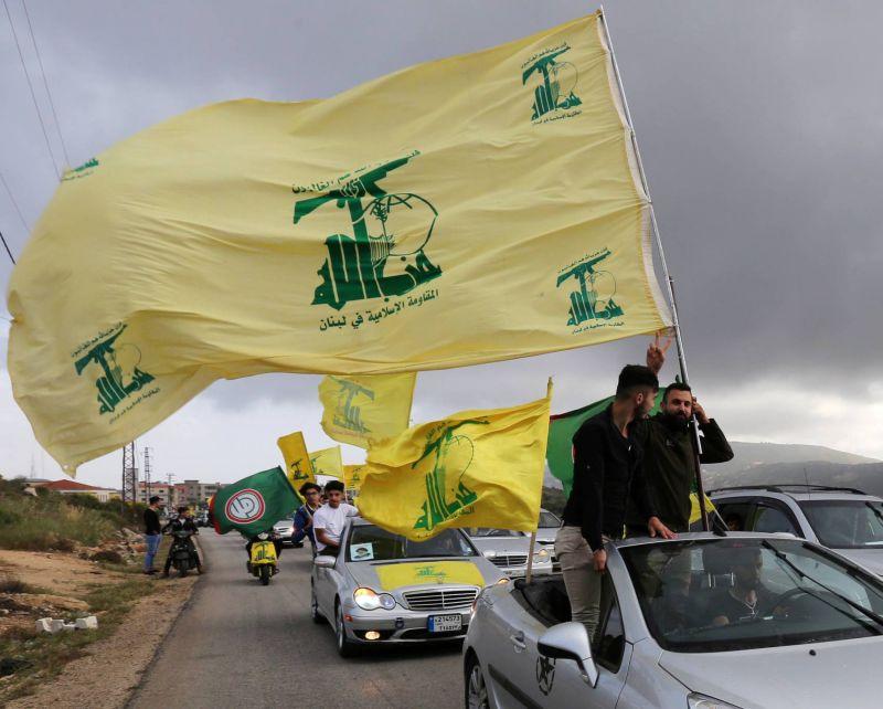 Le Hezbollah dénonce les