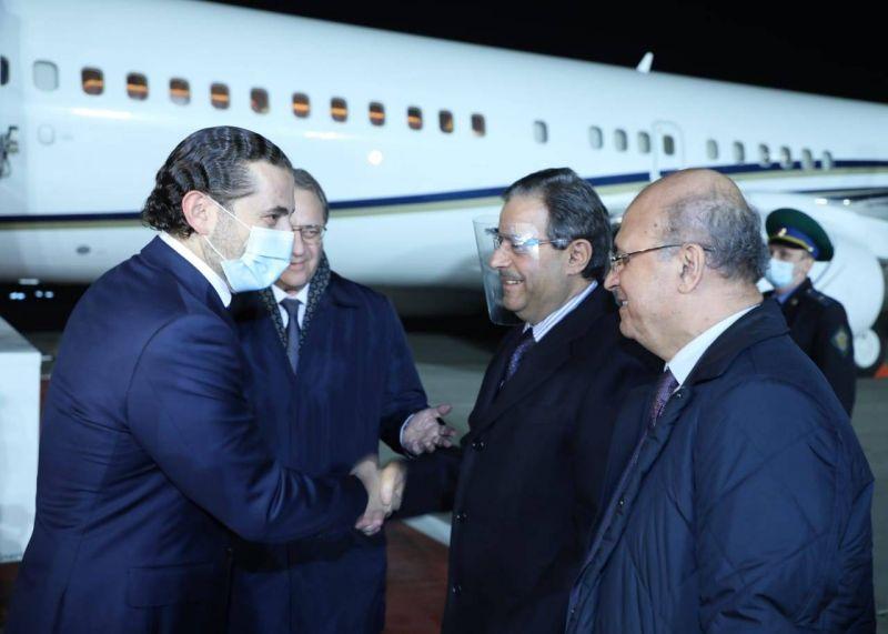 Hariri à Moscou pour une tournée auprès des responsables