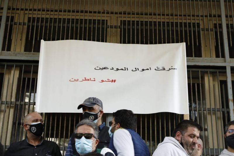Ghada Aoun convoquée devant le CSM aujourd'hui
