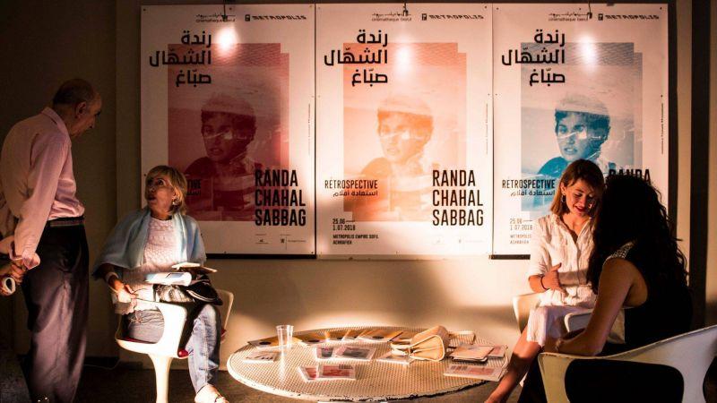 Toute l'histoire du cinéma libanais à votre portée