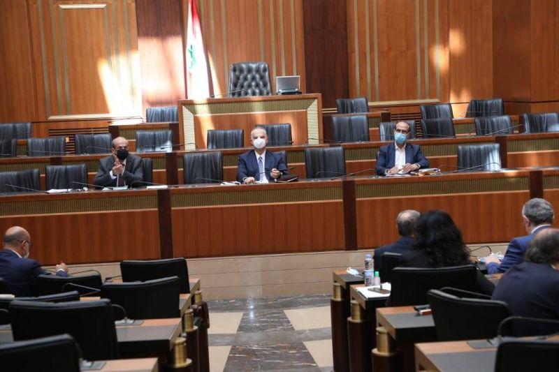 Parlement : le gouvernement Diab appelé à se réunir pour approuver l'amendement du décret 6433