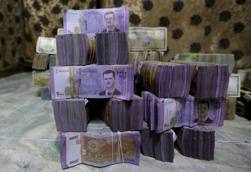 Nomination du nouveau gouverneur de la Banque centrale