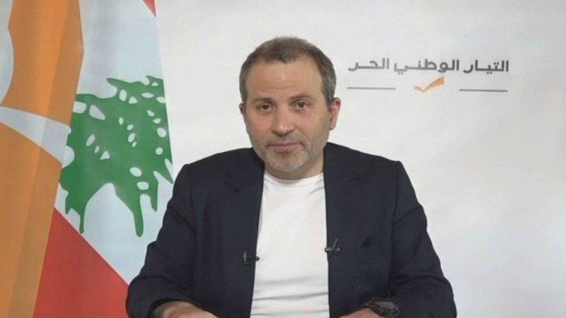 Le CPL appelle Hariri à
