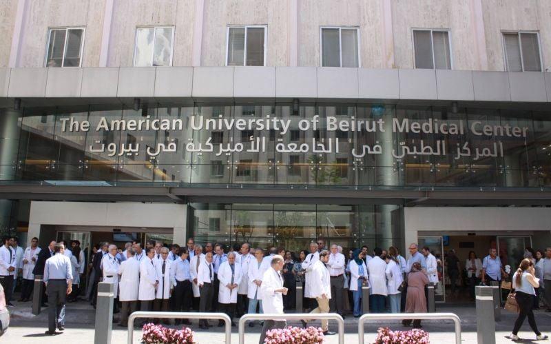 Le monde médical sous le choc des indemnités réclamées par Tarek Bitar