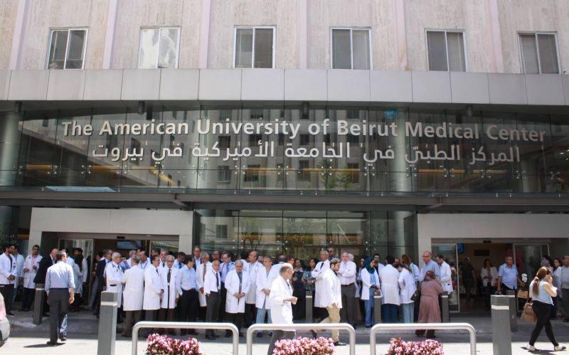 La grève des hôpitaux ne vise pas à