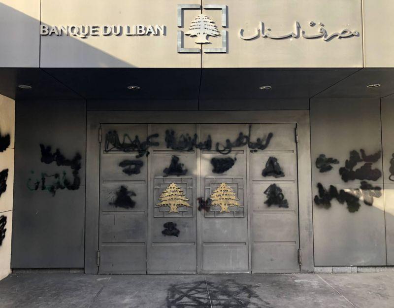 Relance de Sayrafa: la BDL publie enfin les circulaires dédiées