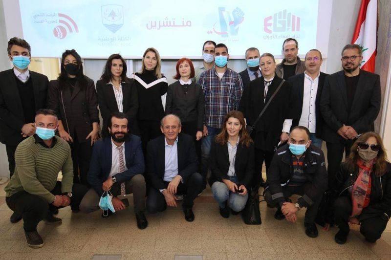 Opposition(s) libanaise(s): combien de divisions ?