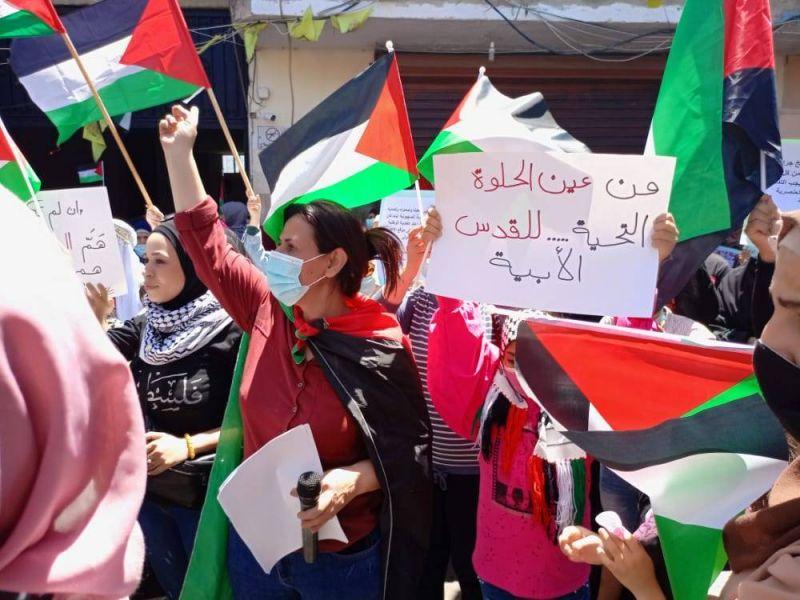 Sit-in en soutien avec les Palestiniens à Saïda