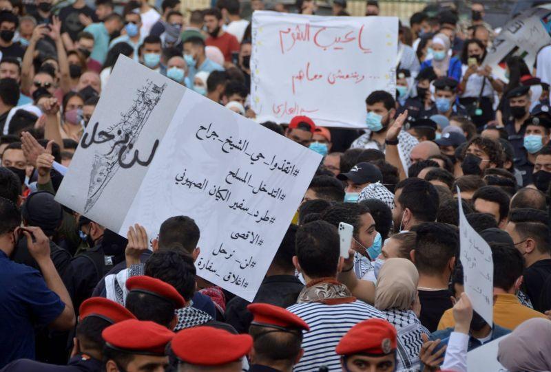 Plus de 1.500 manifestants appellent à chasser l'ambassadeur d'Israël