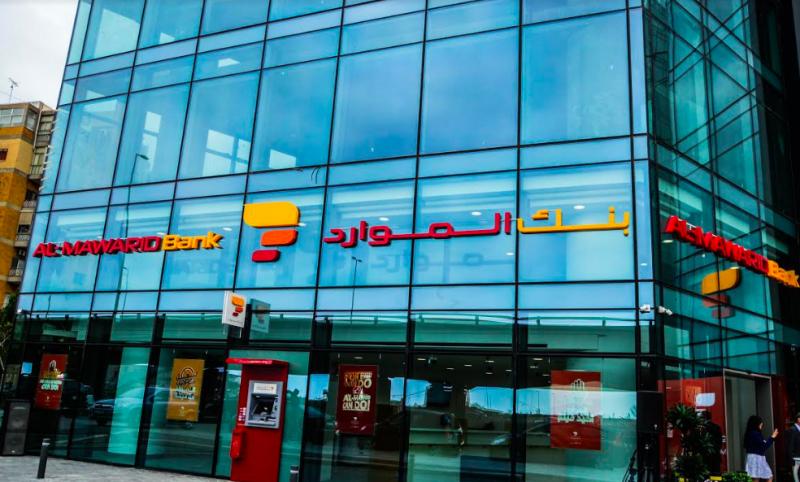 Peut-on saisir les réserves obligatoires d'une banque dans le cadre d'une action en justice ?