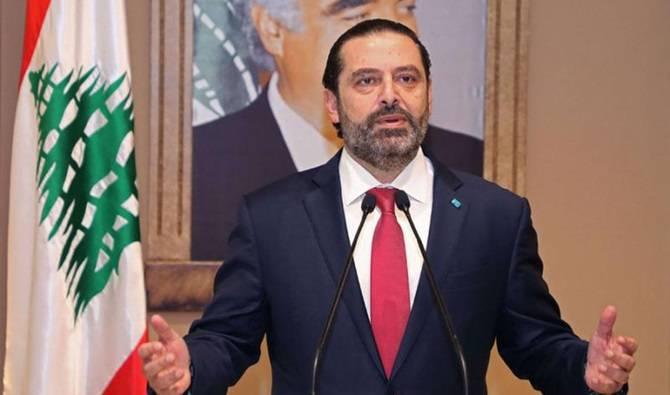 Hariri réagit à la lettre de Aoun au Parlement et l'accuse de