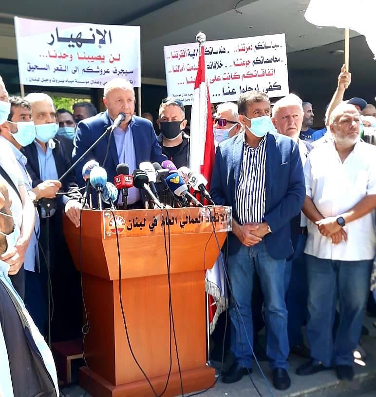 Grève de la CGTL: une mobilisation relative et des critiques de syndicats indépendants