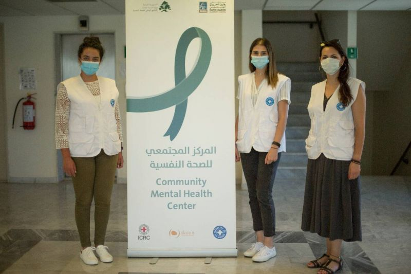 À l'hôpital Rafic Hariri, un centre communautaire pour la santé mentale unique en son genre