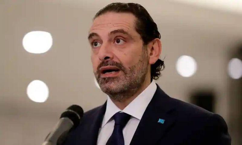 Après des rumeurs sur une prétendue détention aux Émirats, Hariri publie un tweet... de salutations