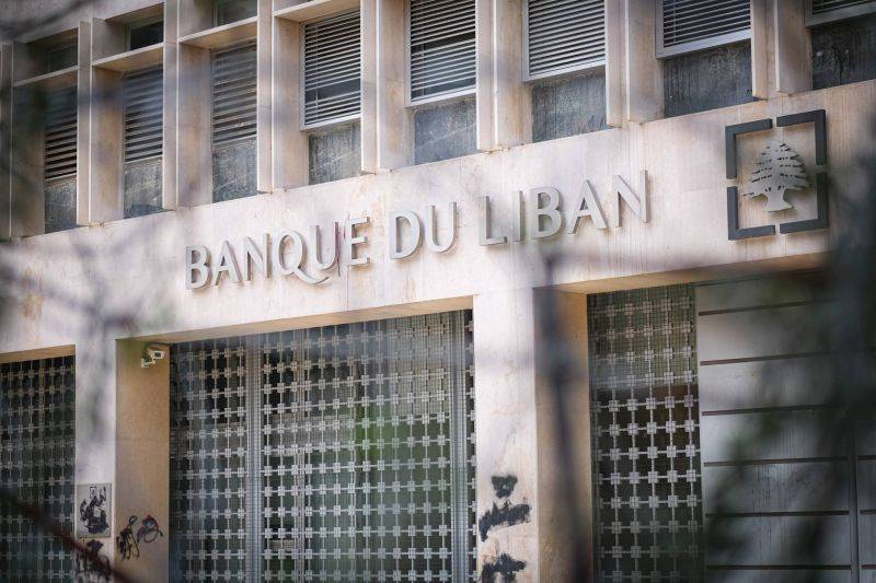 Banque du Liban suspends decision permitting US dollar deposit withdrawals at LL3,900 rate