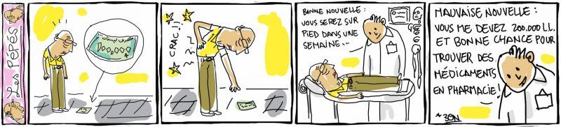 Les carrés de Benoît DEBBANÉ