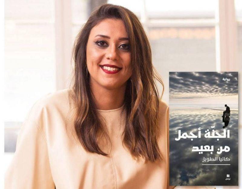 Le monde arabe et féminin vu par deux romancières libanaises...