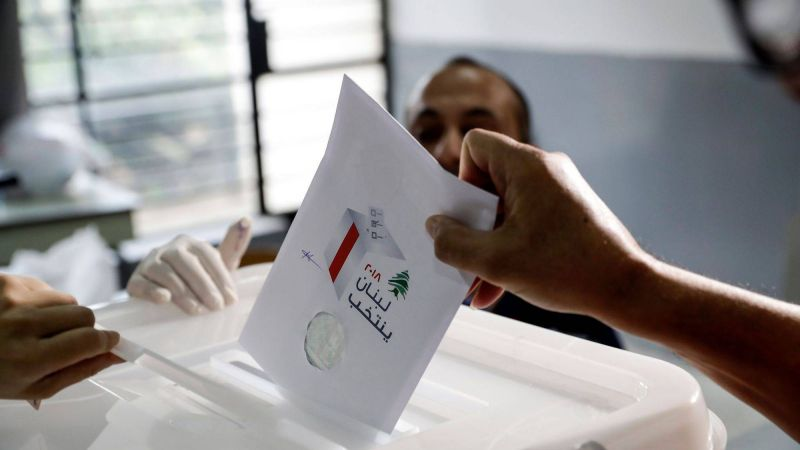La loi électorale peut-elle permettre l'émergence d'une opposition politique ?