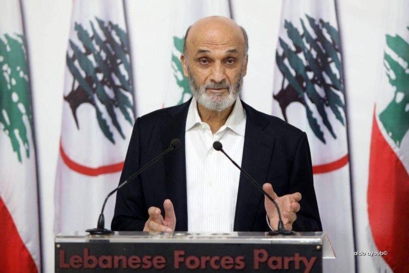 Geagea juge