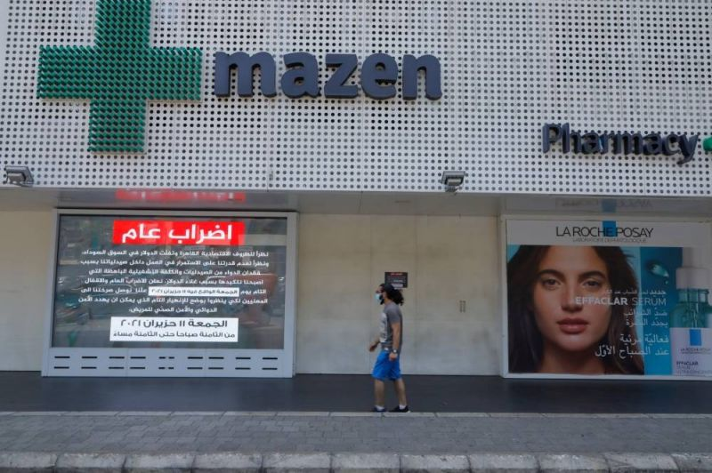 Pharmacies in Lebanon shut their doors in protest of prolonged nationwide drug shortages