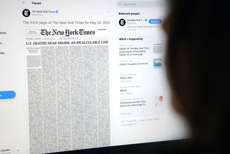 Difficultés d'accès à des sites internet, dont des médias et des sites gouvernementaux