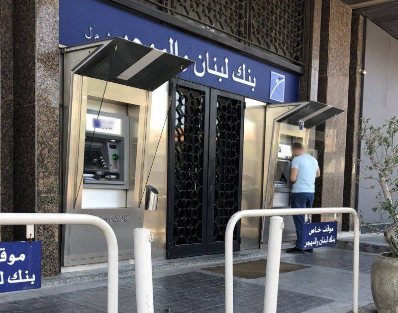 Dollar deposit repayment plan, Beirut Bar revolt, another vaccine marathon: Everything you need to know today