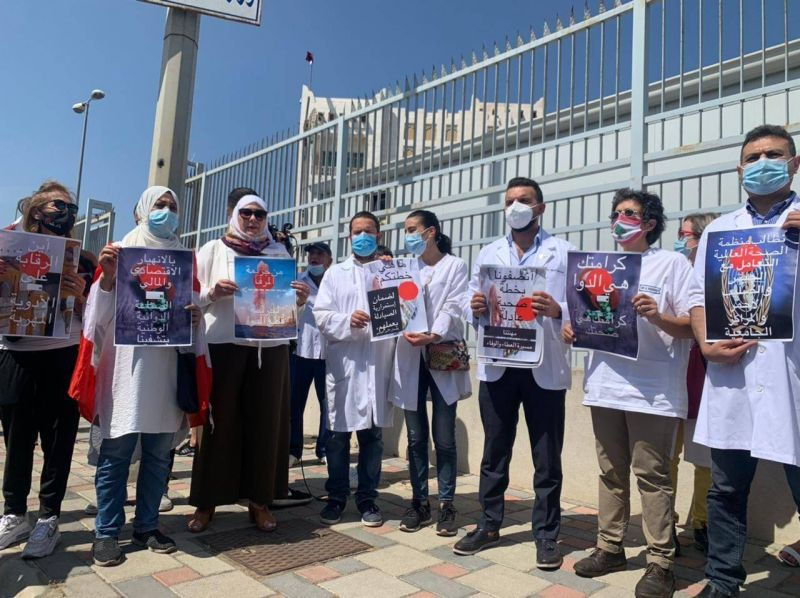 Lors d'un sit-in devant le ministère de la Santé, les