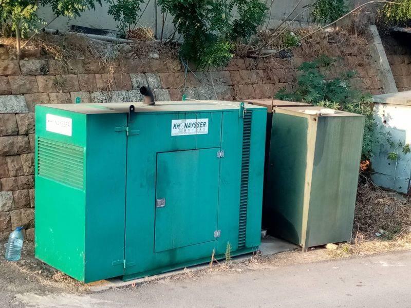 « Dans 48 heures, nos générateurs s'éteindront, faute de carburant », préviennent les propriétaires