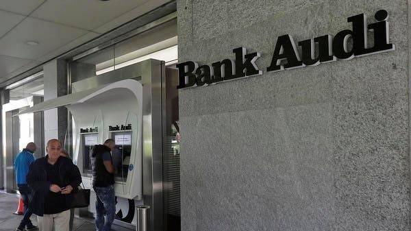 Bank Audi dément toute implication dans l'affaire Salamé