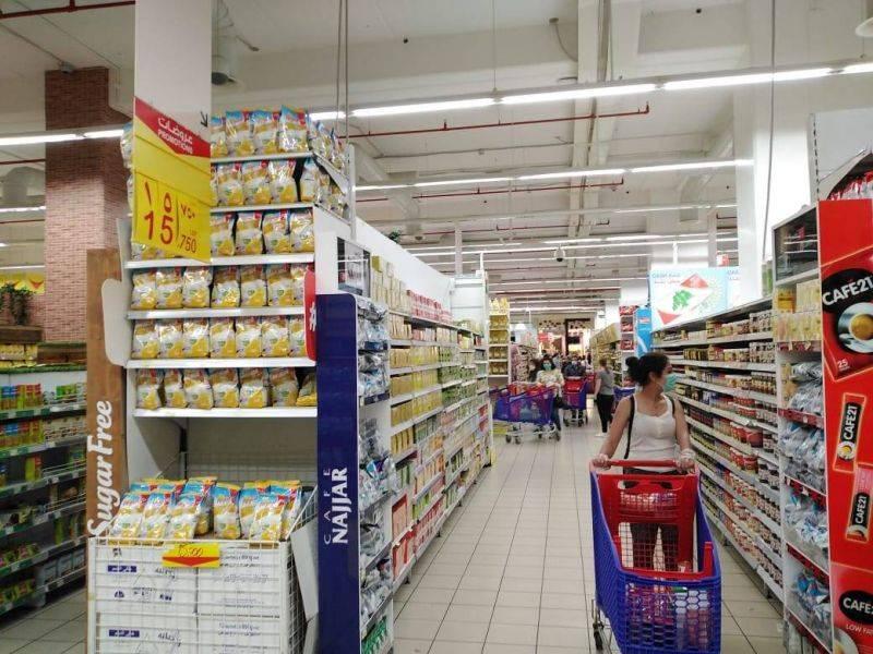 Les importateurs de denrées alimentaires pressent la BDL de leur régler 75 millions de dollars de subventions impayées