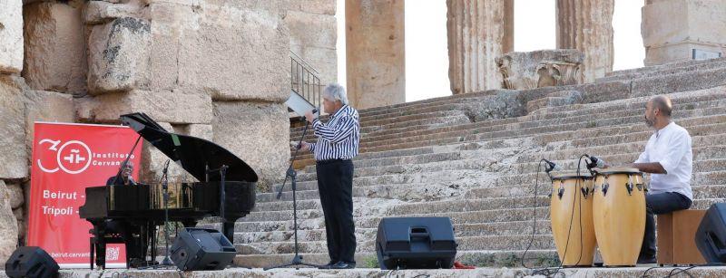 L'Institut Cervantes du Liban fête la musique