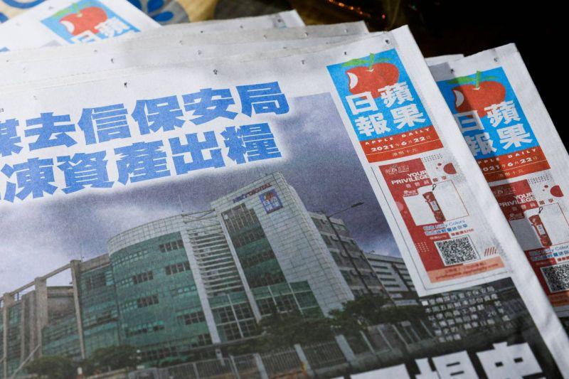 Vague de démissions au sein de l'«Apple Daily», dont les jours sont comptés