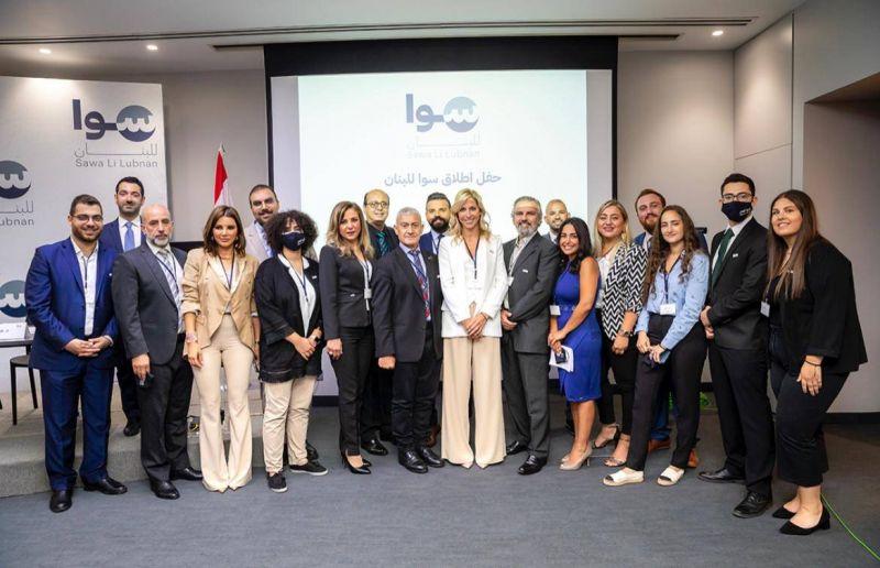 «Sawa li Lubnan», un mouvement financé par Baha' Hariri, fait ses premiers pas