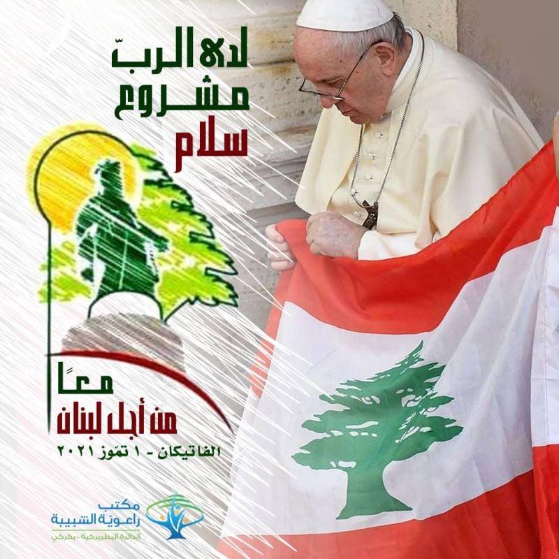 Les urgences libanaises au centre du sommet ecclésial du 1er juillet