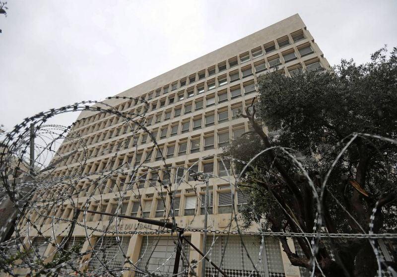 La crise libanaise: une «défense de la richesse» ?