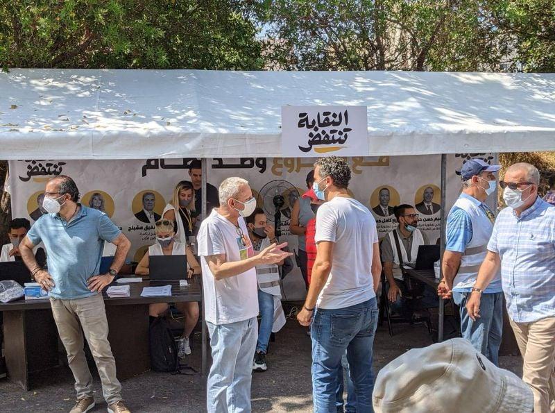 Les ingénieurs votent à Beyrouth pour la deuxième phase des élections syndicales