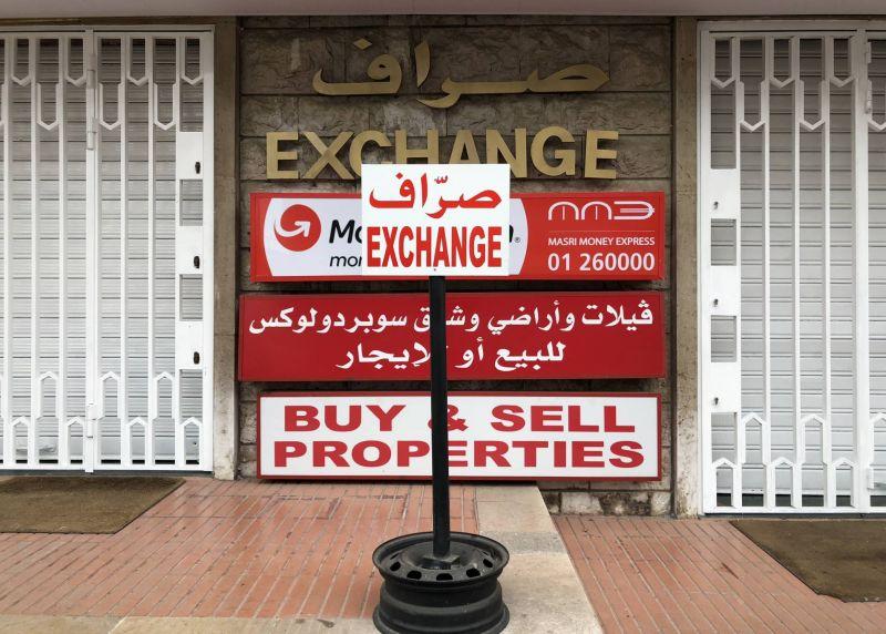 Le taux dollar/livre passe le cap des 22000 livres juste après la récusation de Hariri
