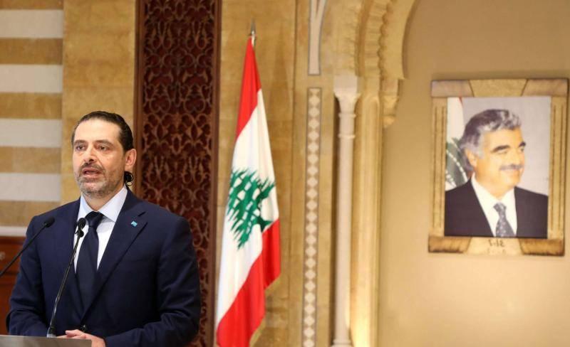 Dans la maison Hariri, l'impossible succession