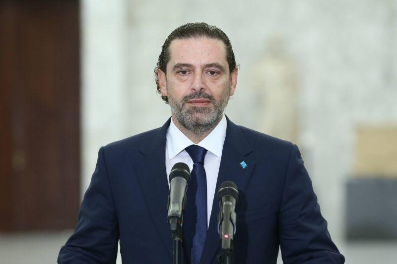 Hariri steps down as premier-designate, plunging Lebanon into further chaos