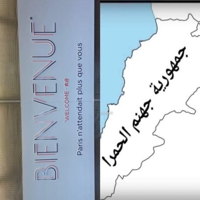 Libanais meurtris
