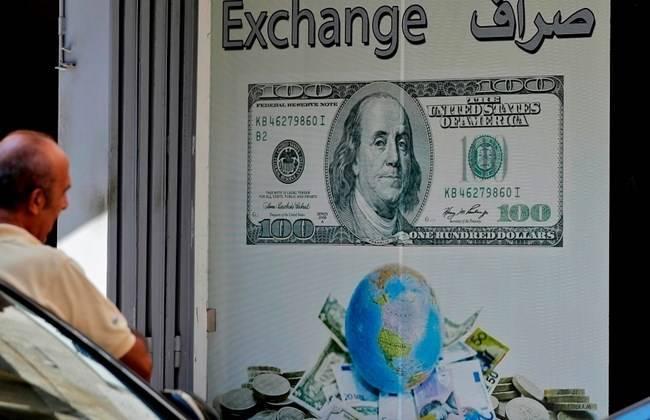 Exchangers look to exploit lira's volatility following Hariri's resignation