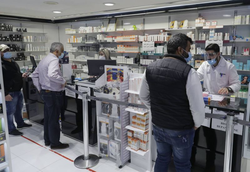 Health Ministry announces partial end to drug subsidies