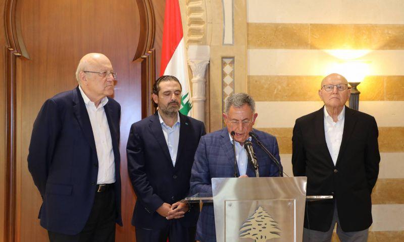 Nagib Mikati assuré d'une majorité pour être désigné aujourd'hui
